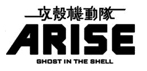 Logo Arise, Ghost in the Shell