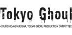 Logo Tokyo Ghoul